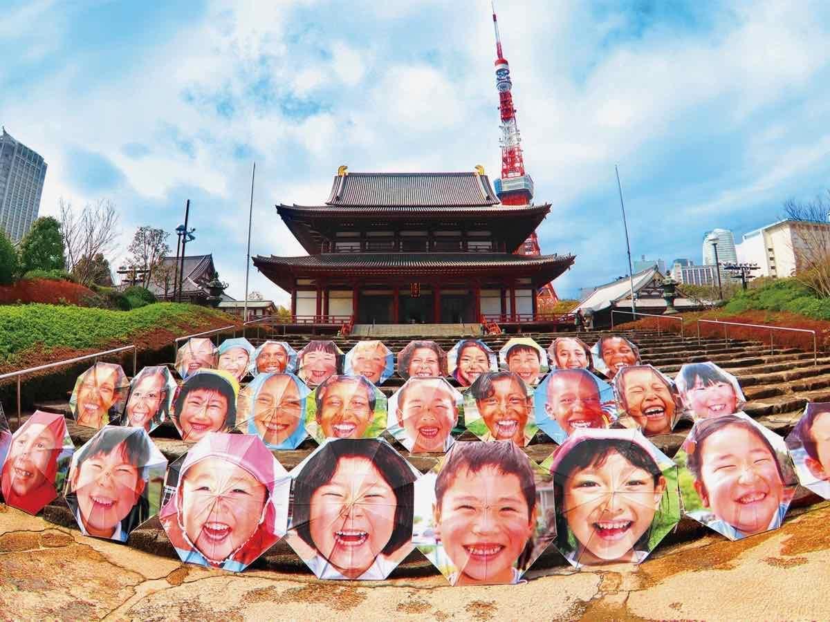 「東京2020応援プログラム」推進事業の一環として、増上寺で開催される「MERRY SMILE MINATO」