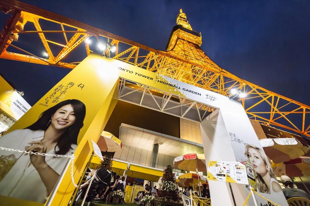 東京タワーを眺めながらハイボールを楽しめる人気企画