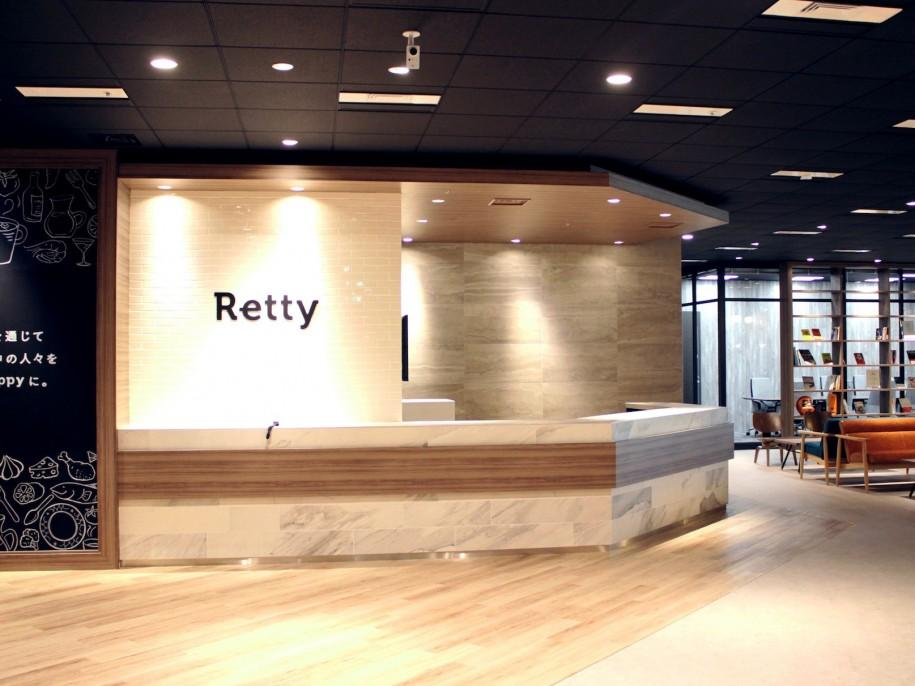 日本最大級の実名グルメサービスを運営する「Retty」
