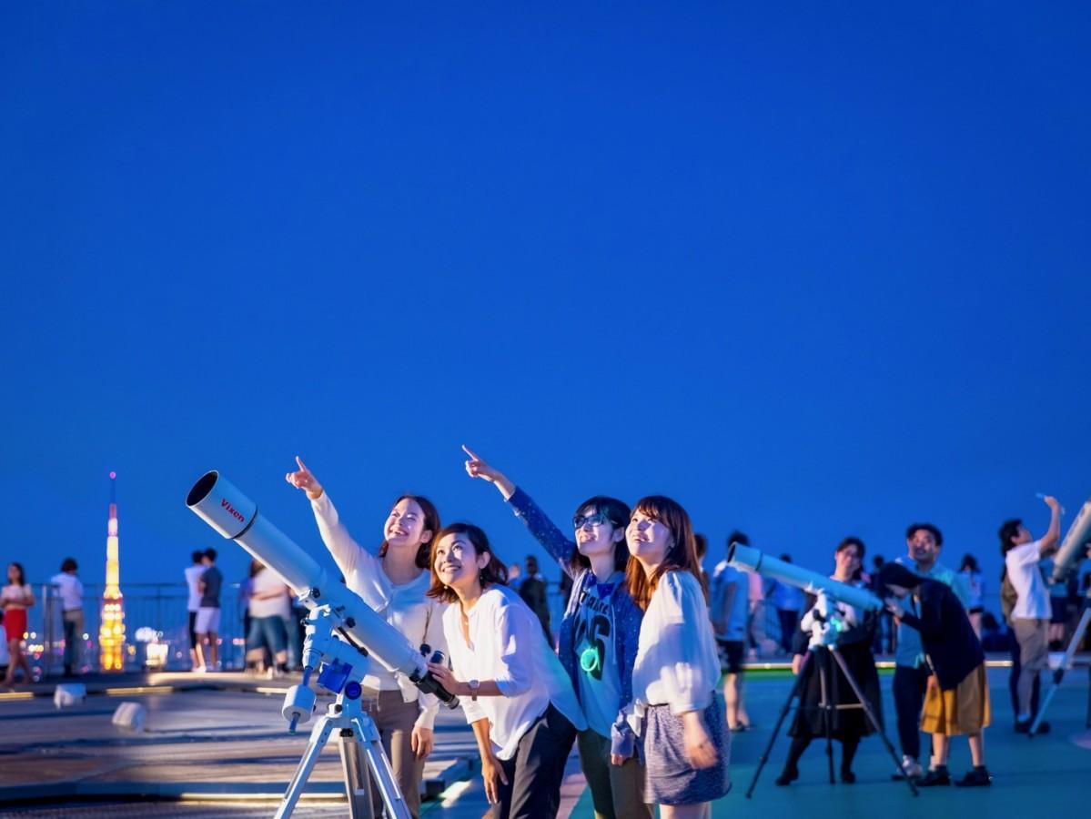 専門家の解説を聞きながら星空を見ることができる観望会