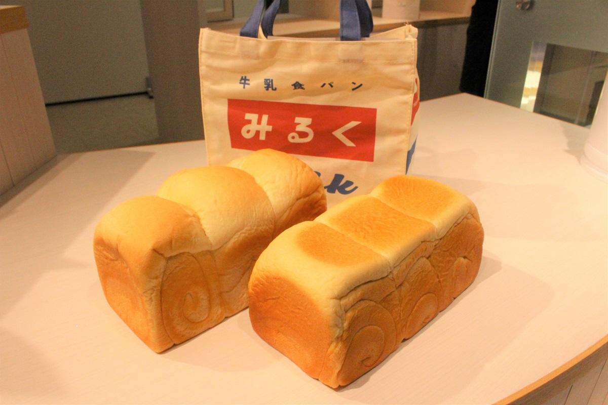 (左から)「牛乳屋さんのおいしい食パン」「東京みるく食パン」