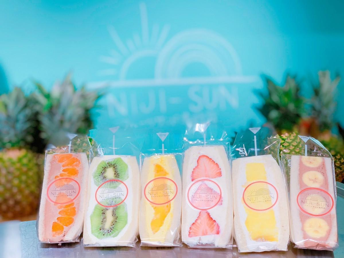 「NIJI-SUN」が提供するフルーツサンド