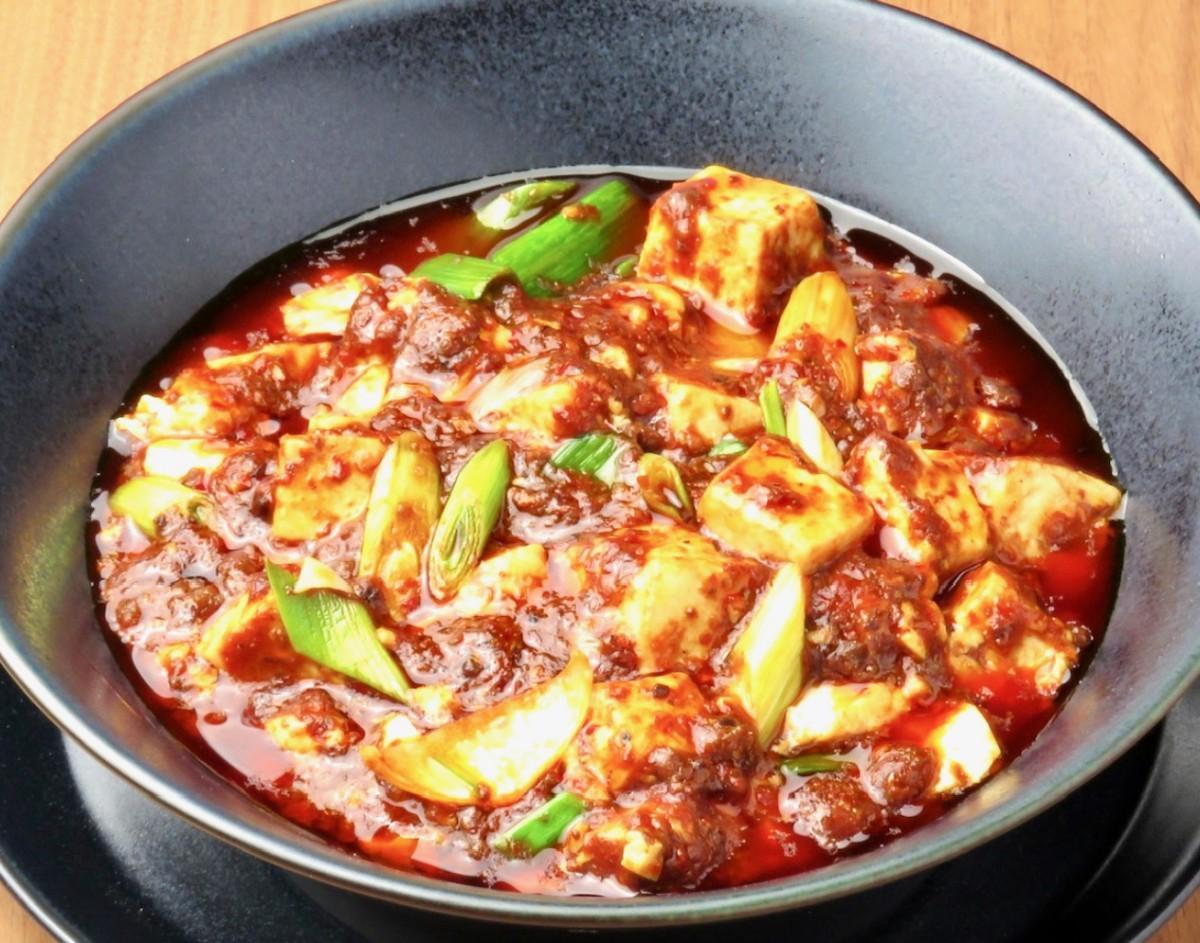 「陳麻婆豆腐」