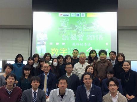 草莽塾in佐賀2015最終報告会、講師、参加団体メンバー、一般参加者の集合写真