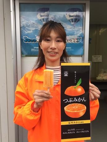 パッケージに温州みかんが表現されたアイス「つぶみかん」をPRする竹下製菓スタッフ