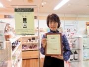 佐賀の県木・クスノキ精油オイルが「ふるさと納税」お礼の品に 地域活性に一役