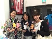「佐賀酒コンシェルジュ三人娘」が地酒PR 日本酒通じて佐賀の文化伝える