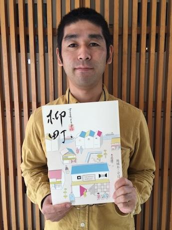 書籍「柳町」のプロデュースと構成を担当した「うなぎの寝床」白水高広さん