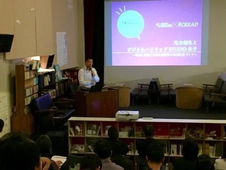 講演する「デジタルハリウッドSTUDIO米子」の平尾貴志さん