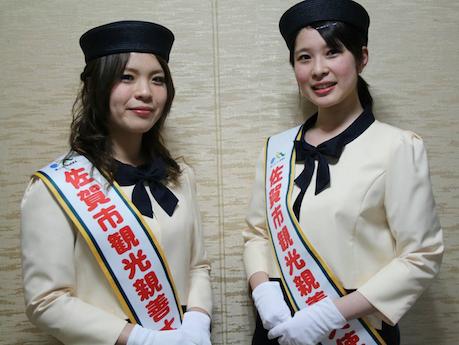 (左から)佐賀市観光親善大使の山田陽子さん、堤あかねさん