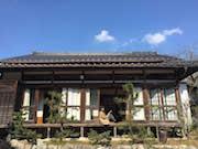 佐賀・古湯温泉に「泊まれる図書館」 本の購入と本棚製作資金募る