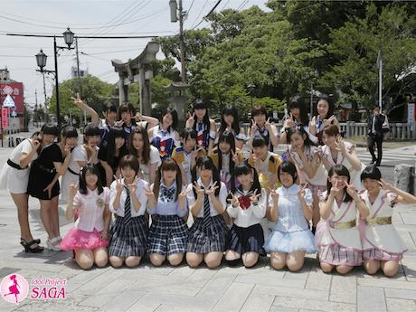 「アイドルプロジェクト佐賀」が企画するご当地アイドルライブに出演する各地のアイドル