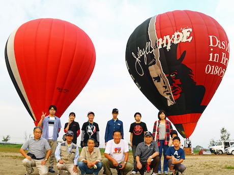 熱気球「ジキル&ハイド」号(右)、「CURIOSITY(キュリオシティ)」号(左)とバルーンクラブ「スカイファン」メンバー