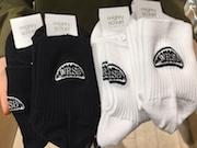 佐賀の靴下店が「ワラスボ」靴下 佐賀市PR動画とコラボ、ロゴあしらう