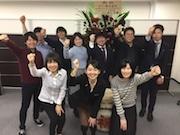 ウェブマーケティング会社が九州佐賀支社開設 地元のサポートが進出の決め手に