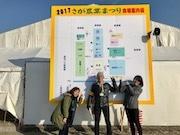 佐賀で「農業まつり」 農業機械や産直品販売、営農相談窓口も
