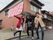 佐賀大学地域デザイン学科学生が企画展「バズリアル」 地域の古民家を会場に