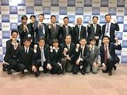 佐賀のノリ養殖にIT活用 行政、大学、漁協、金融、通信が連携協定