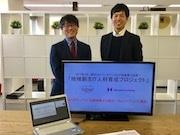 佐賀のIT企業2社が人材育成講座 ウェブライティングや広告を学ぶ