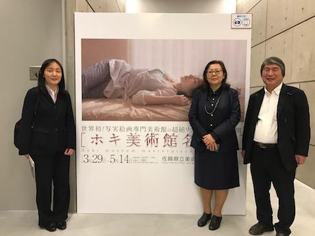 ホキ美術館館長の保木博子さん(中央)、東京藝術大学客員教授の安田茂美さん(右)、松井文恵さん(左)