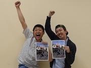 佐賀県住みます芸人「メタルラック」が地元で初ライブ 「生のお笑い」伝えたいと意欲