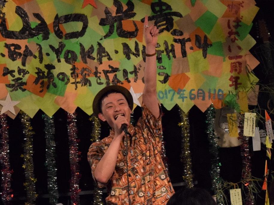 佐賀出身のシンガー・ソングライター、山口光貴さん