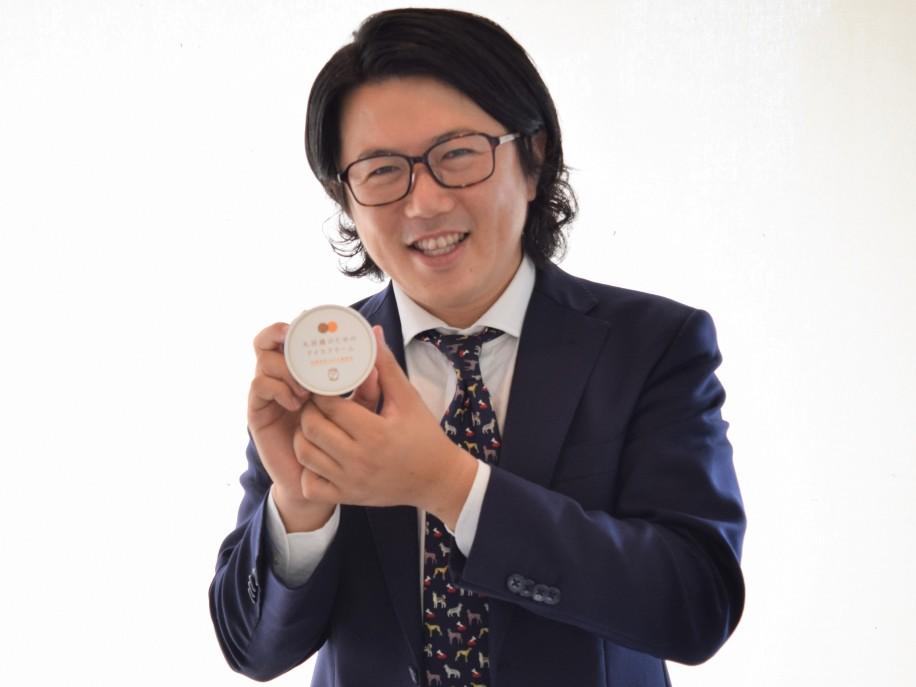 営業部長の堤一博さん