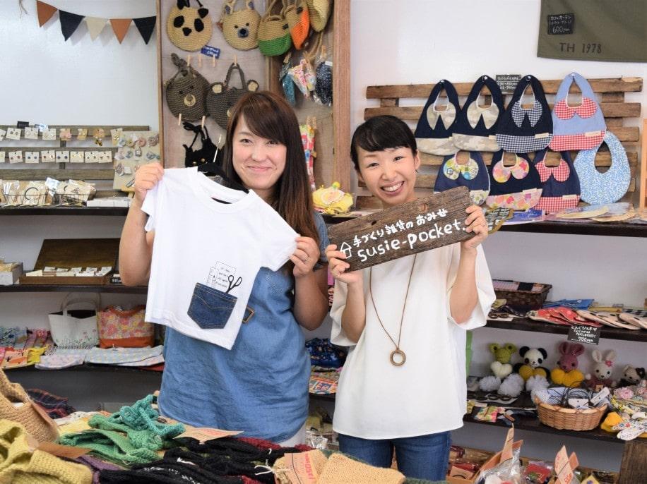 佐賀のハンドメード雑貨店1周年 ママ友が開業、作家仲間の輪広げ商品増やす