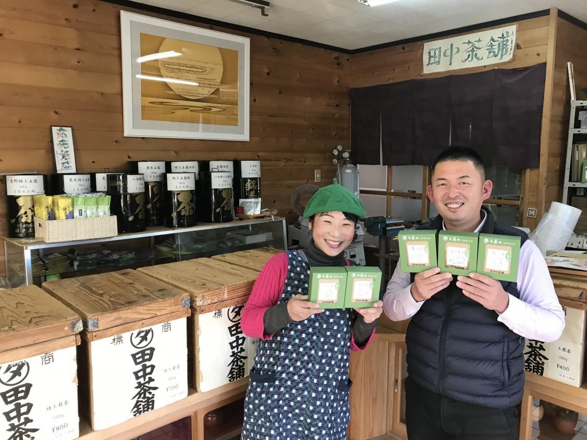 田中茶舗の田中伸一郎さん、磨理子さん