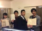 NHK正月時代劇「風雲児たち」出演者らが佐賀の歴史見学 「解体新書」の実物も