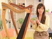 佐賀のアイリッシュハープ奏者が初のCDアルバム発売 記念コンサートも