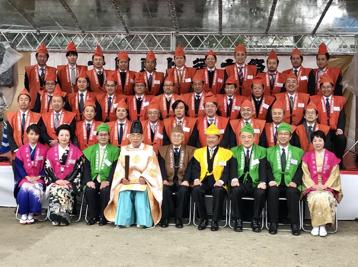佐賀恵比須会 第47代恵比須祭典委員