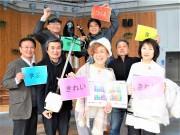 佐賀の中心市街で第2回「まちゼミ」 各店舗の個性生かした26講座