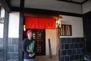 佐賀の和風カフェ「あやとり」が移転 江戸期の旅館建物内に