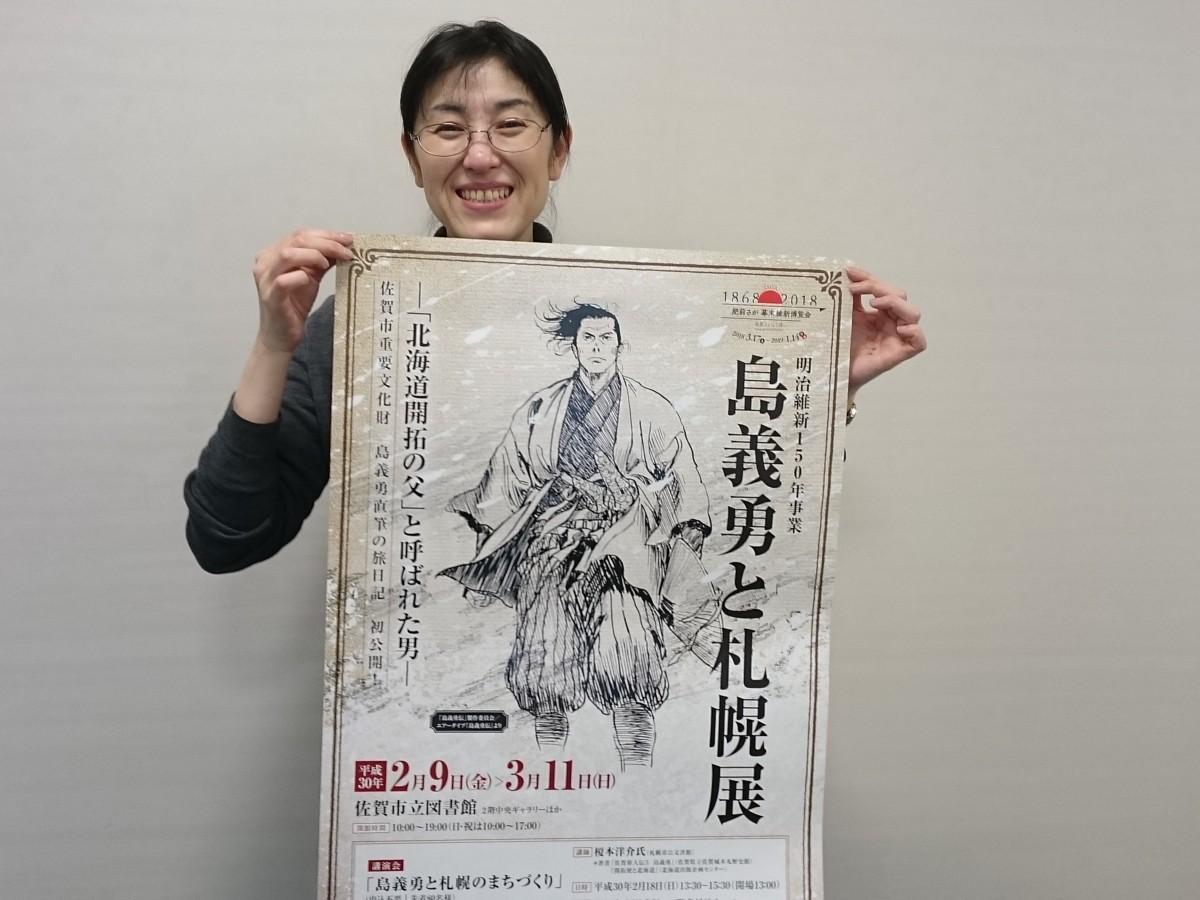 来場を呼び掛ける佐賀市立図書館スタッフの横多綾さん