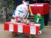 小城・岡山神社で「縁起物」の祈願祭 受験生の合格成就願う