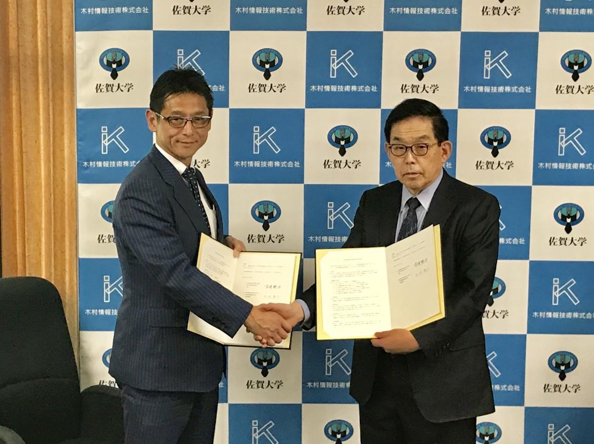 (左から)木村情報技術の木村隆夫社長と佐賀大学の宮崎耕治学長