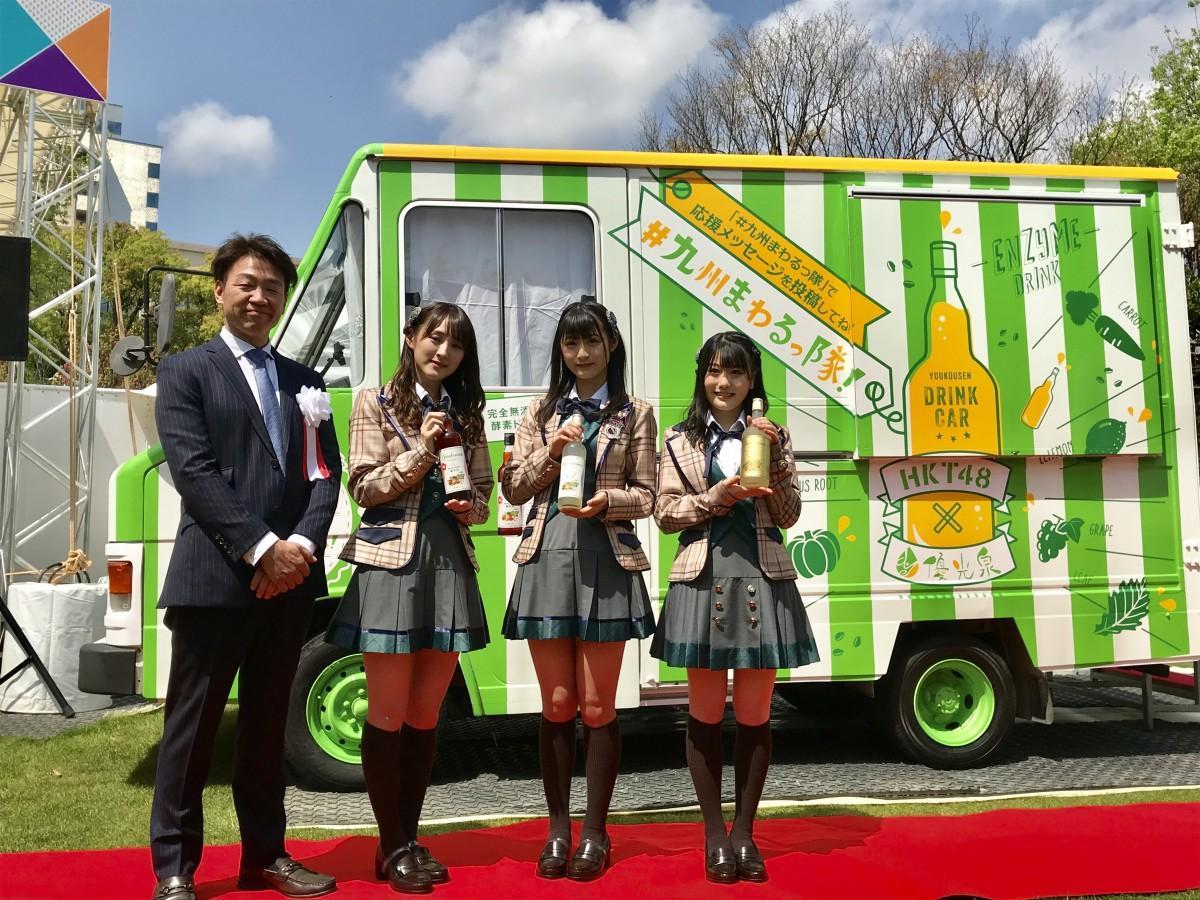 (左から)エリカ健康道場の北島昭博社長、「HKT48」植木南央さん、宮崎想乃さん、小田彩加さん