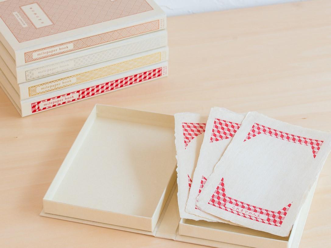 4種類の「milepaper book」と「還暦の時の紙」の中身