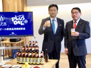 佐賀・宗政酒造がクラフトビール新商品 佐賀県産くだもの「ゲンコウ」とトウガラシ使う