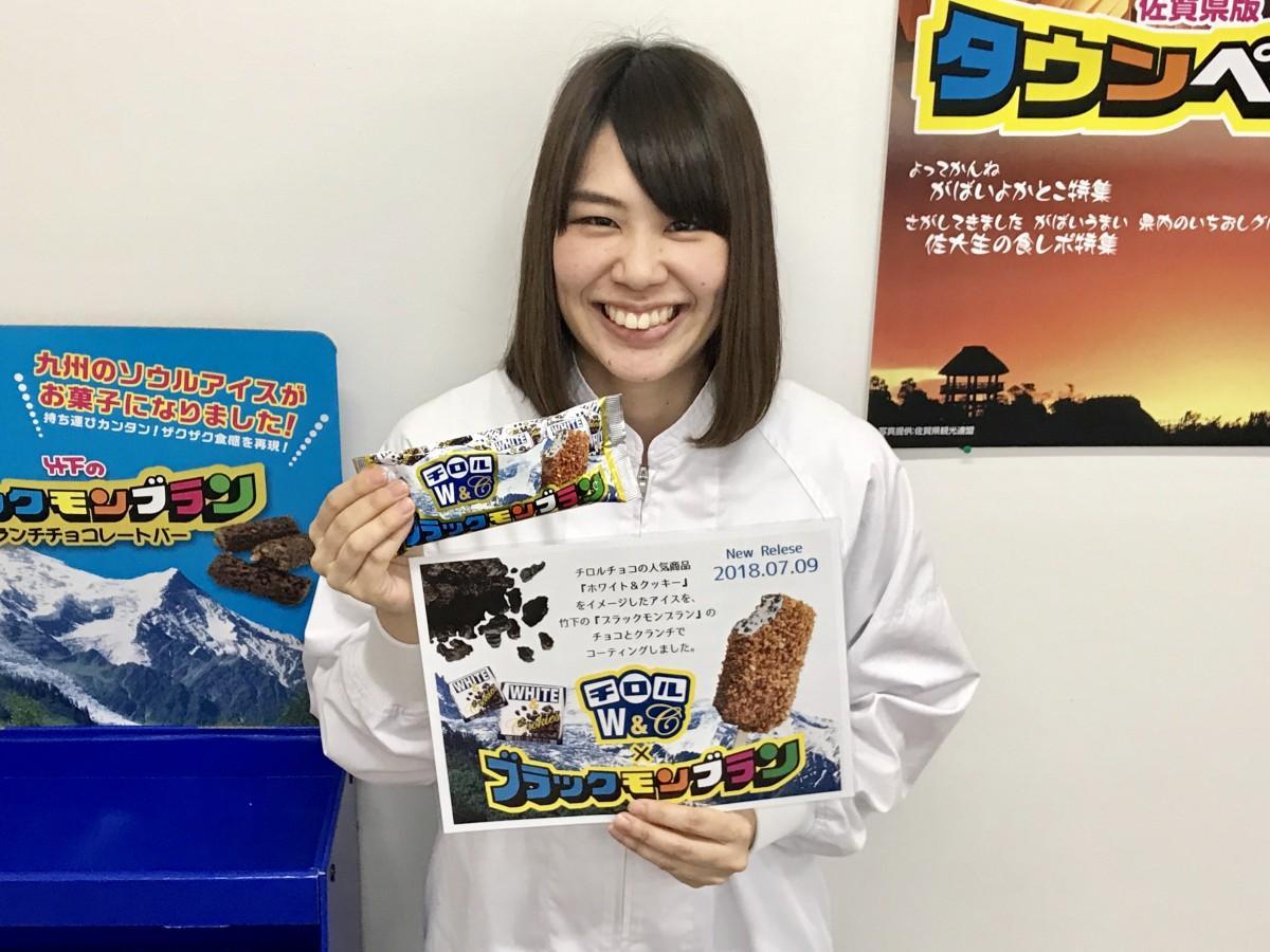 新商品「チロル(W&C)ブラックモンブラン」をPRする竹下製菓商品開発スタッフ