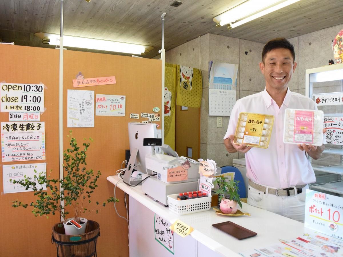 新商品をPRする代表の吉浦宏治さん