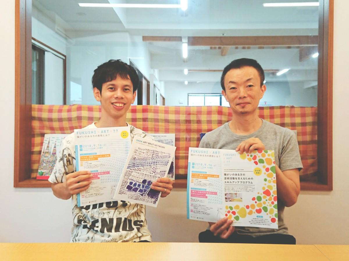 (左から)来場を呼び掛ける上田諭さんと大石哲也さん
