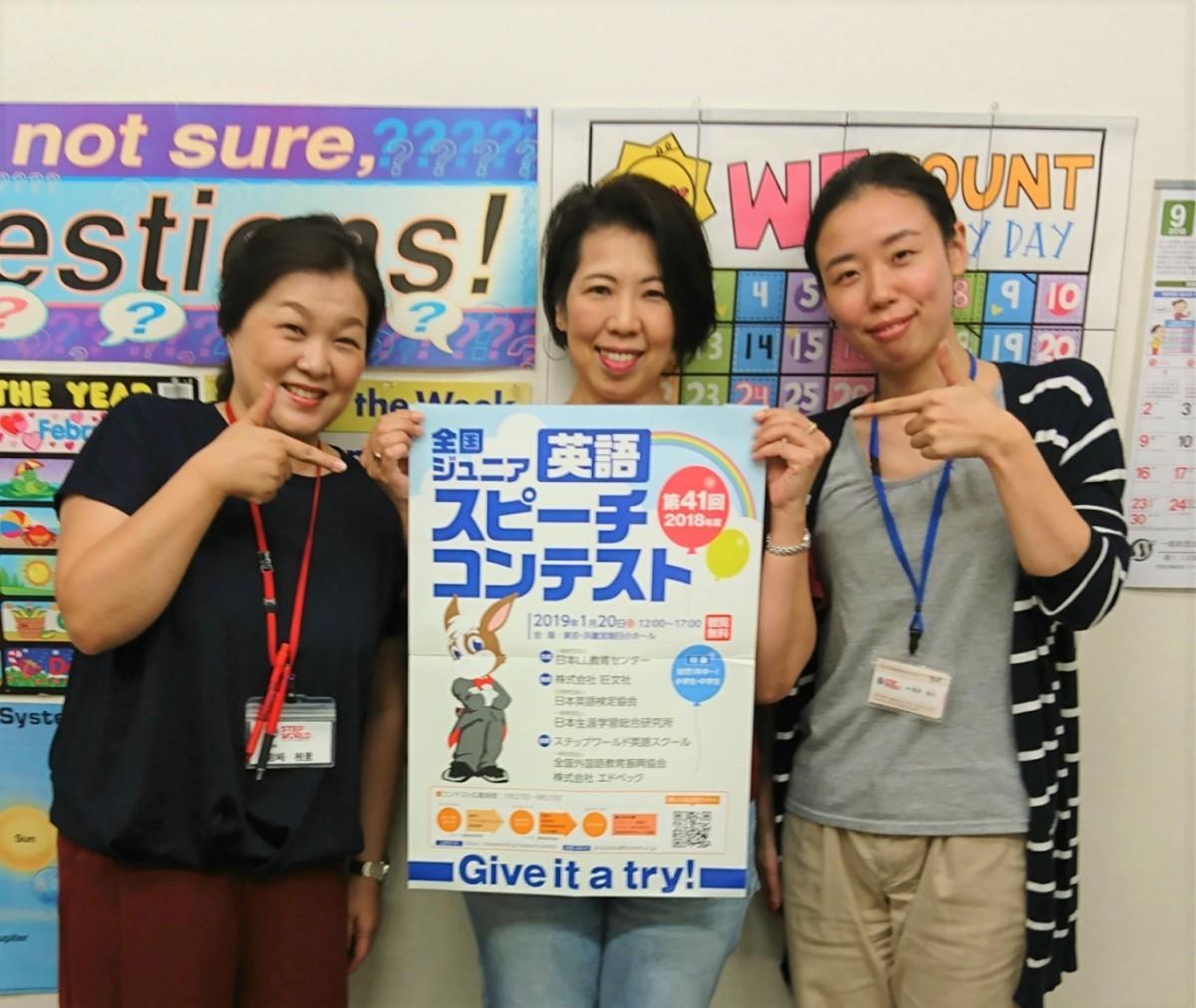 「ステップワールド英語スクール 佐賀新聞教室」事務局の川崎亜弥さん(右)、講師の片岡栄子さん(中央)、岩崎裕里さん(左)