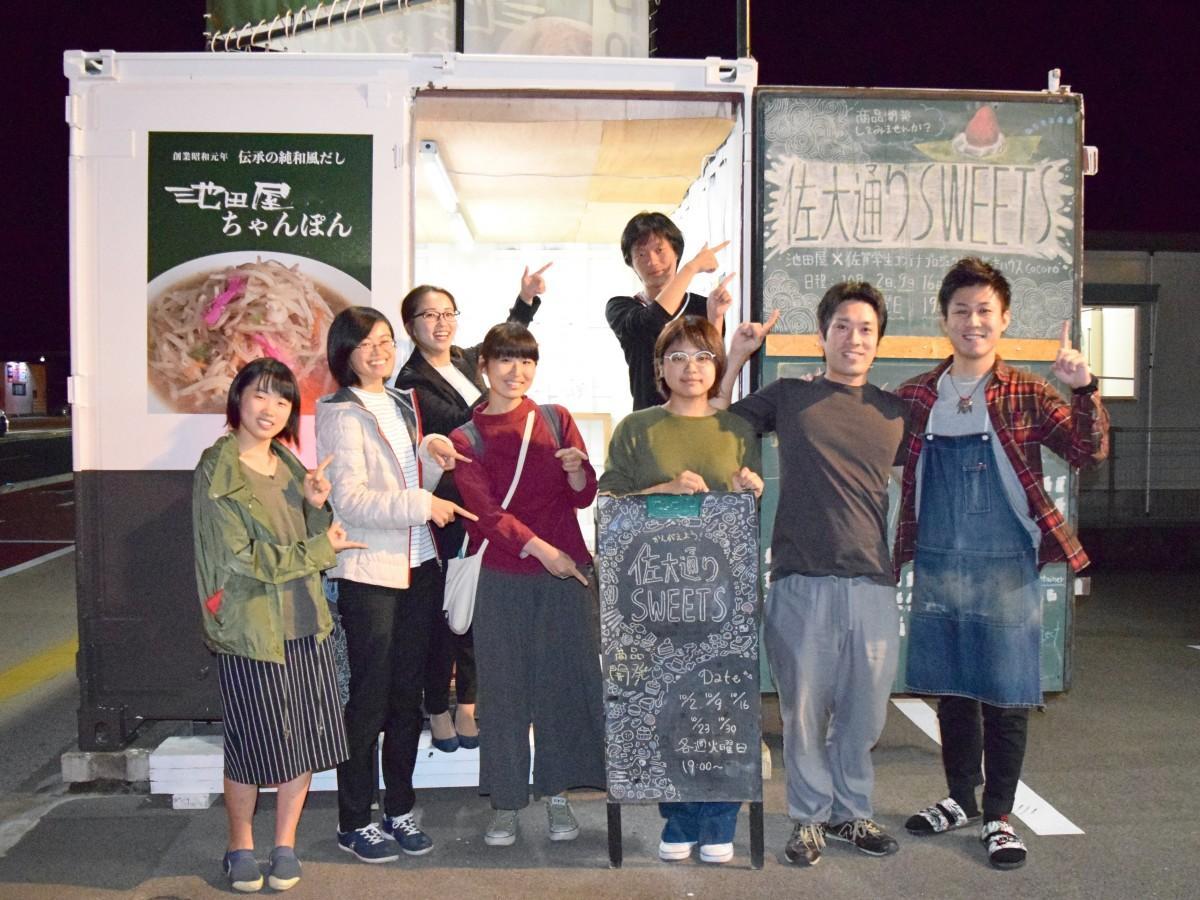 プロジェクトリーダーを務める佐賀大学芸術地域デザイン学部1年の小島凪紗さん(前列右から3人目)、「Cocoro」店主の中村友祐さん(同2人目)、「池田屋」三代目の池田遊さん(前列右)と企画会議参加者