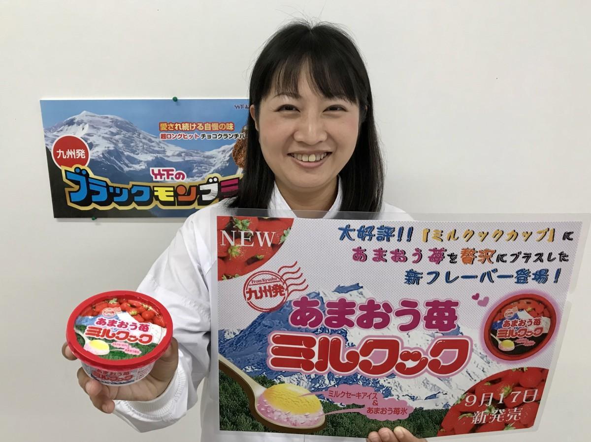 「あまおう苺ミルクック(カップ)」をPRする竹下製菓商品開発室の吉田満梨さん