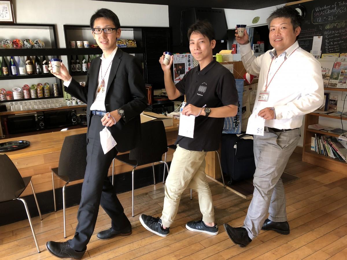 (右から)「SAGA北え~くろう酒」実行委員会の照山太一さん、高瀬伶さん、田中勇輝さん
