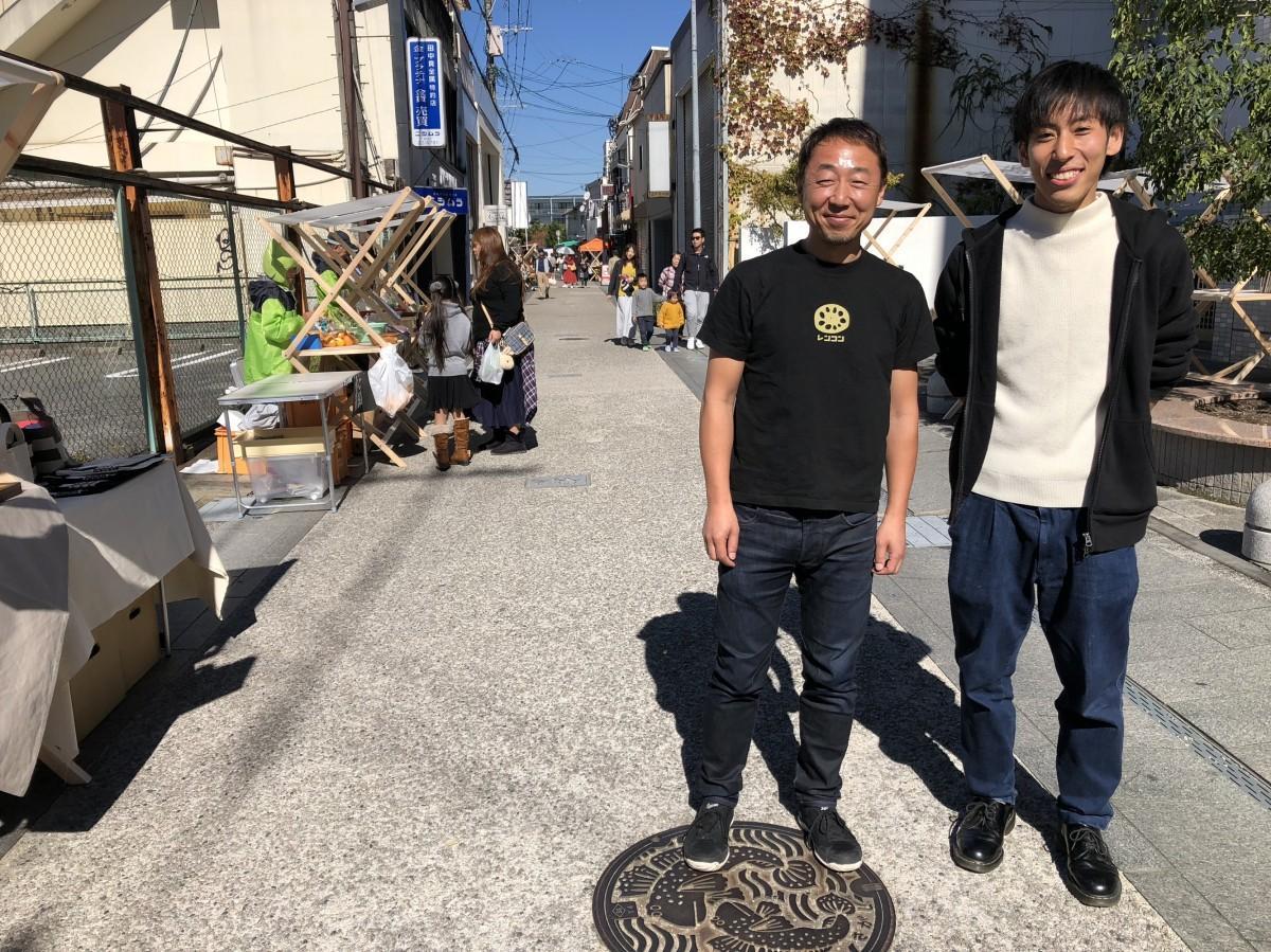 マーケットを開催した西村浩さん(左)と石橋真太さん(右)