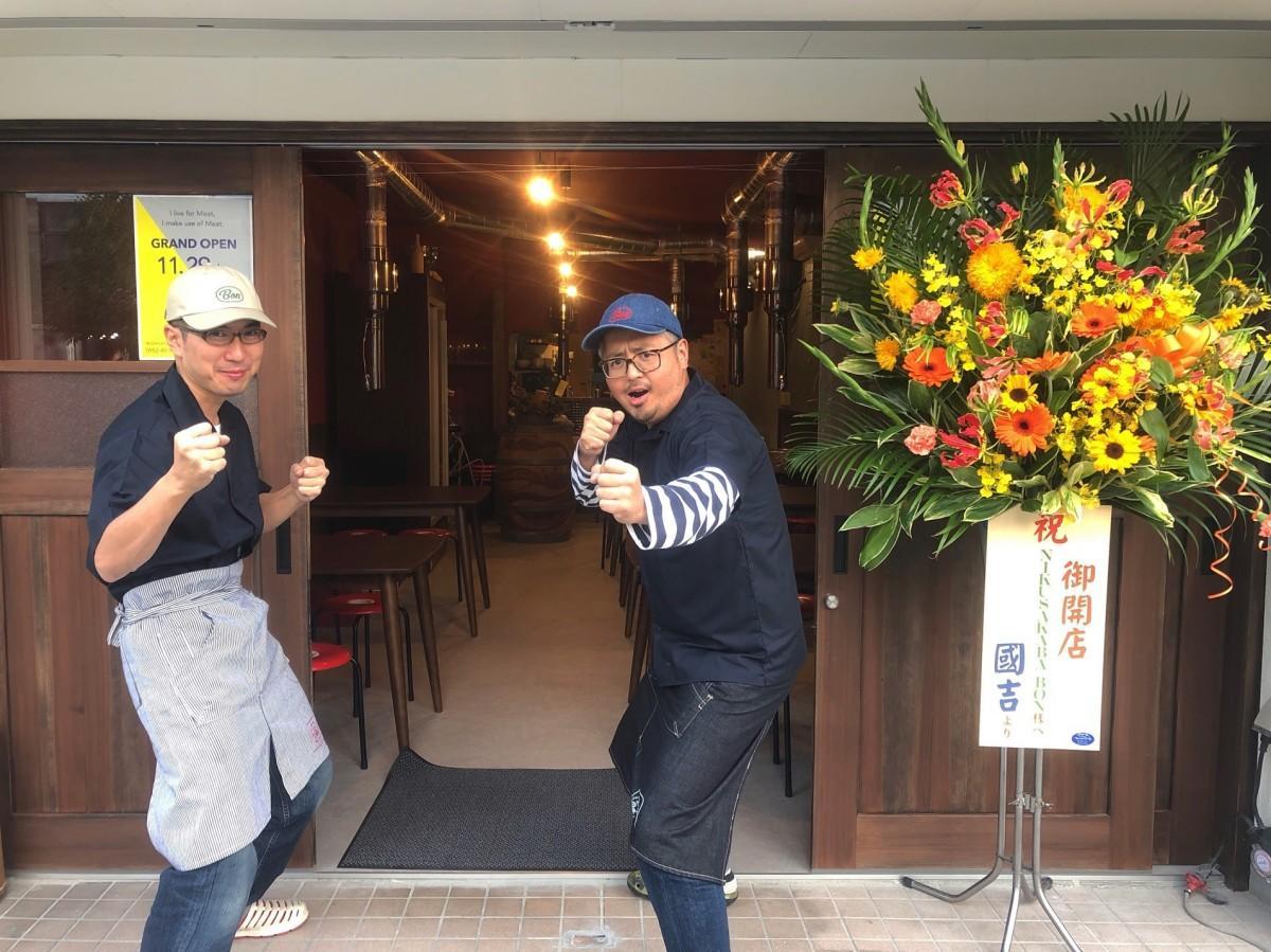 「肉酒場ぼん」大将の力久繁文さん(右)、義兄の黒田寛人さん(左)