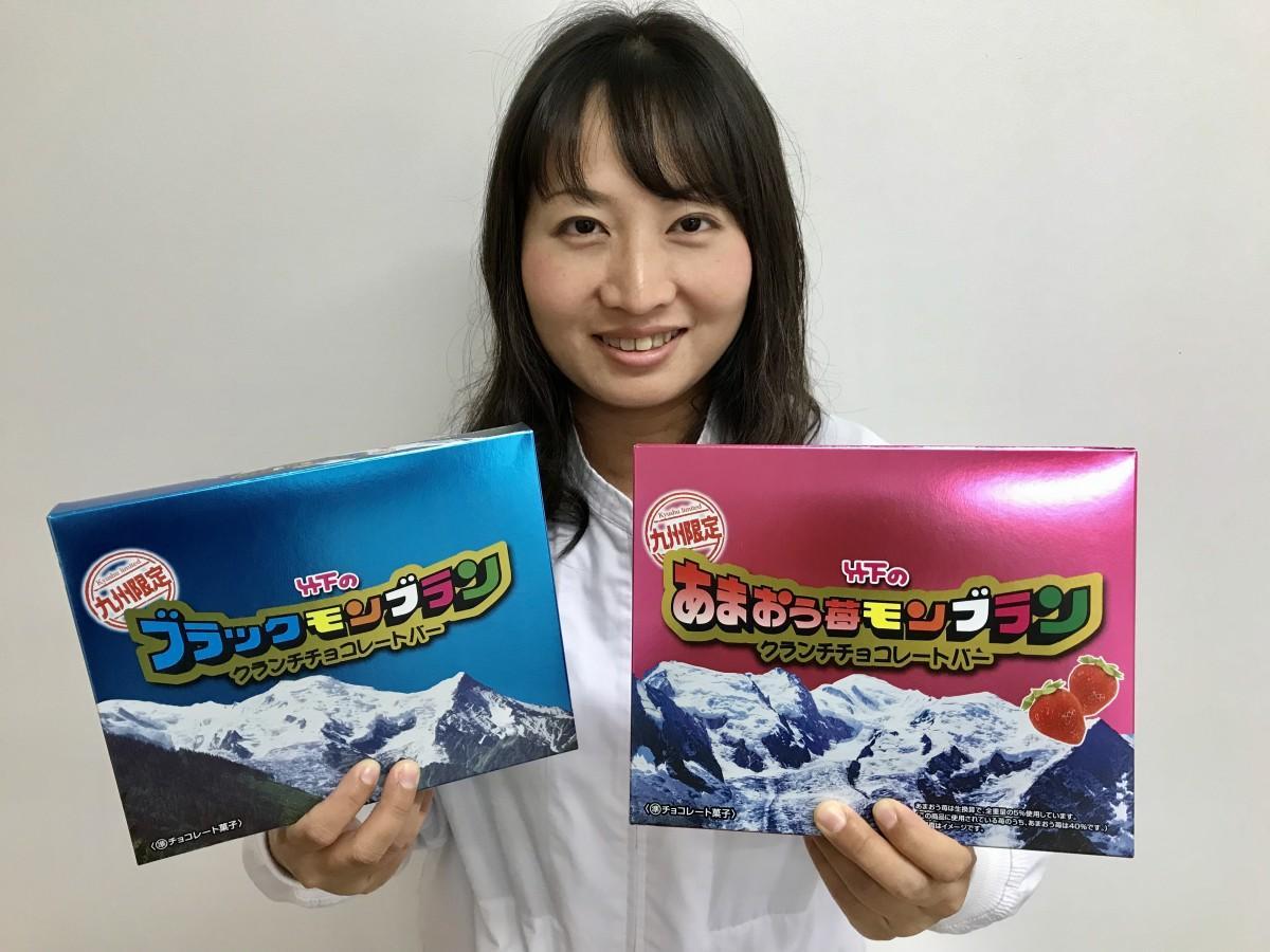「あまおう苺モンブラン クランチチョコレートバー」をPRする竹下製菓商品開発室の吉田満梨さん